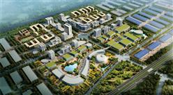 中商国际生态家居产业园项目案例