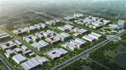 薛城化工產業園項目案例