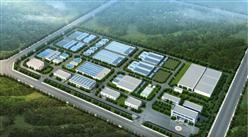 安徽淮南现代煤化工产业园项目规划案例