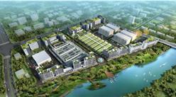 铁岭市化工产业园区项目规划案例