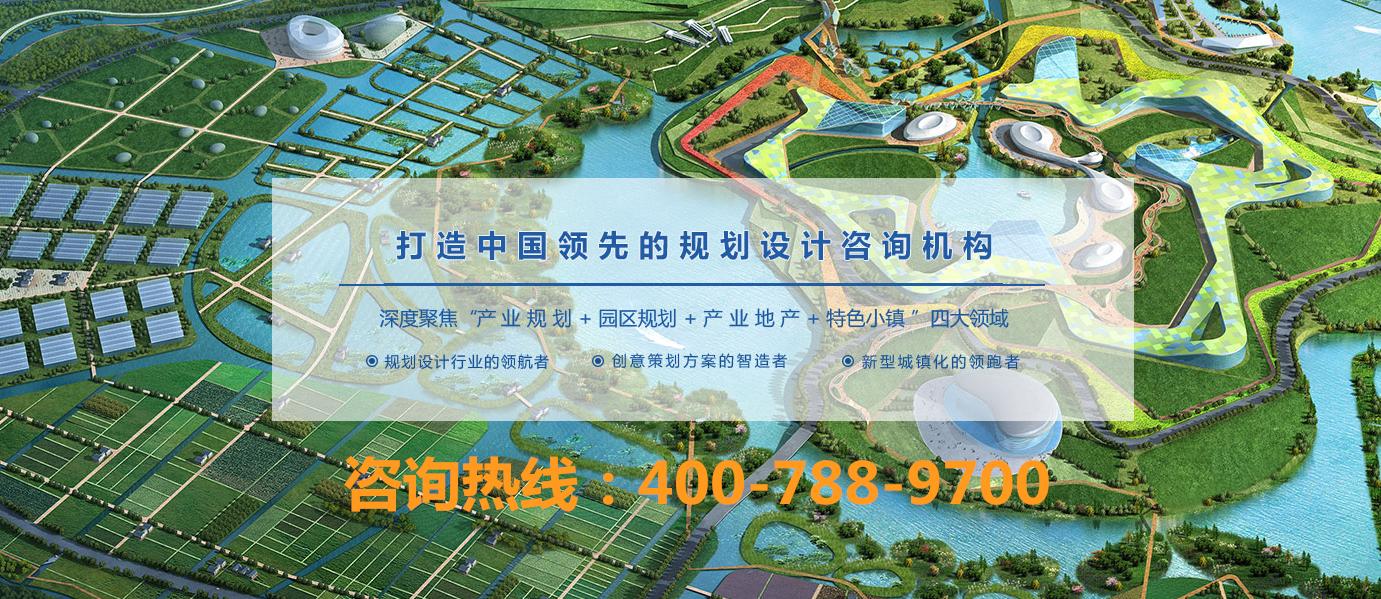 安徽省淮北市烈山区石榴小镇项目案例