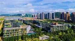 珠海横琴智慧金融产业园项目案例