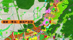 青島通信產業園項目案例