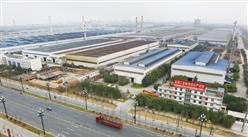 四川成?#21363;?#28023;工业科技综合产业园项目案例