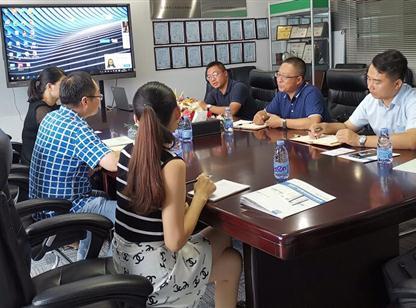 泰州市姜堰区招商局来访中商产业研究院