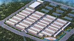 西畴县石材产业园区项目案例
