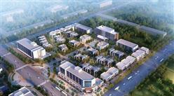 云南禄丰钛材制品加工产业园项目案例