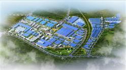 玉溪红塔工业园区生物资源产业园项目案例
