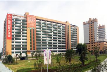 深圳多丽·龙岗山胜低碳创意产业园项目案例