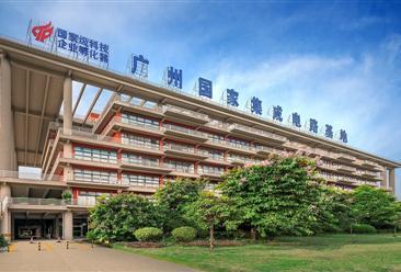 广州国家现代服务业集成电路设计产业化基地项目案例