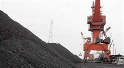 2019中国煤炭企业50强排行榜