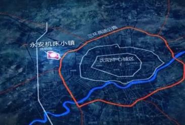 辽宁省沈阳市永安机床小镇项目案例