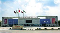 江西省建筑陶瓷產業基地項目案例