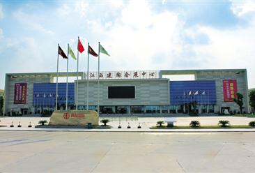 江西省建筑陶瓷产业基地项目案例
