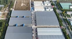 和家五金建材产业园项目案例