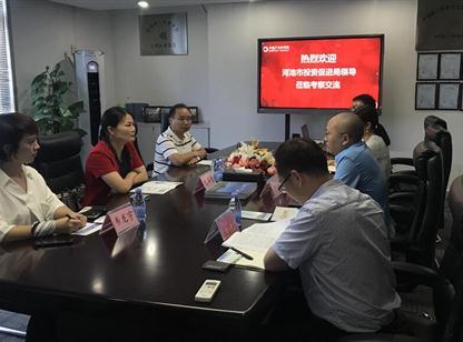 广西河池市投促局领导莅临中商产业研究院考察洽谈