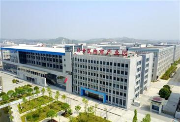 邵阳县湘商产业园项目案例