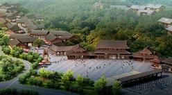 貴州雷山文化旅游產業園區項目案例