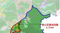 广东清远市银盏特色小镇项目案例