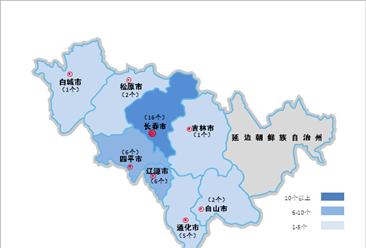 2019年吉林省电子商务产业园名单汇总一览(表)