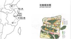 浙江杭州西湖艺创小镇项目案例