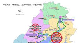 浙江杭州淳安千岛湖乐水小镇项目案例