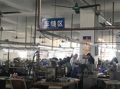 中商产业研究院赴佛山顺德调研村级工业园改造项目