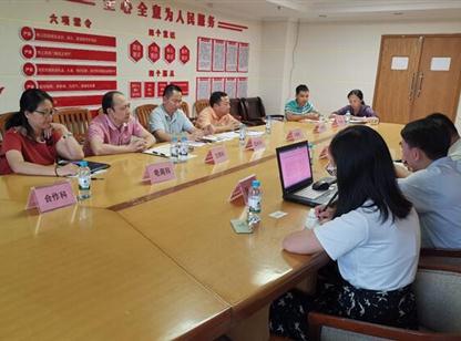 """中商产业研究院赴南宁开展""""十四五""""规划课题前期调研"""