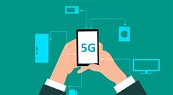"""《上海5G产业发展和应用创新三年行动计划(2019-2021年)》印发 三年实现""""三个千亿""""目标(附政策全文)"""