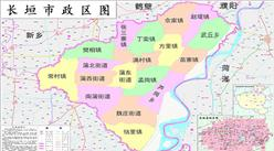 招商引资必看:河南省长垣市正式揭牌 长垣市经济及产业分析(图)