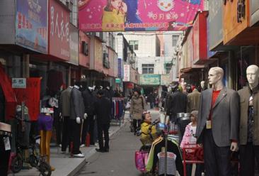 2019中国商品市场综合百强榜单出炉:浙江35家市场上榜  领跑全国