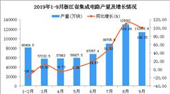 2019年1-3季度浙江省集成電路產量為846541.8萬塊 同比增長69.99%