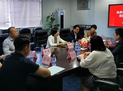 湖南省道县领导莅临中商产业研究院考察交流