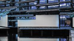 乌镇虚拟产业园项目案例