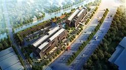 广东省物联网应用产业基地项目案例
