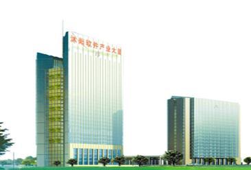 江苏沭阳软件产业园项目案例