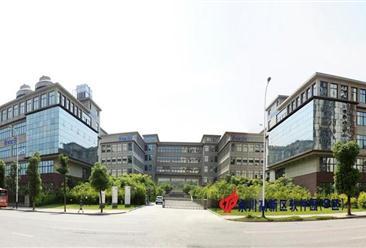 重庆永川高新技术产业开发区软件产业园项目案例