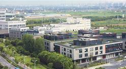 上海嘉定智慧国际服务外包产业园项目案例