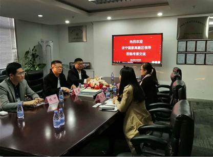 濟寧國家高新區領導蒞臨中商產業研究院考察交流