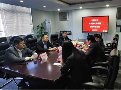 山东省莱西市政府领导莅临中商产业研究院考察交流