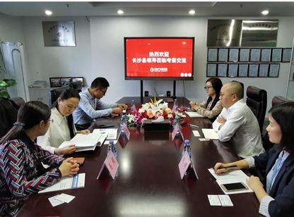 湖南長沙縣領導蒞臨中商產業研究院考察交流