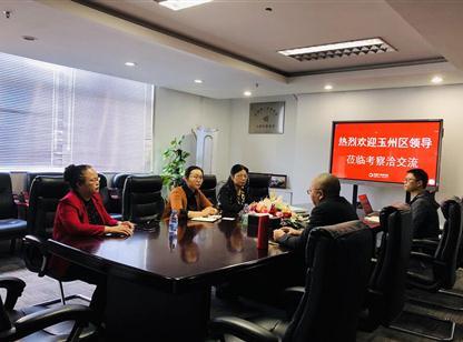 广西玉林市玉州区政府领导莅临中商产业研究院考察交流