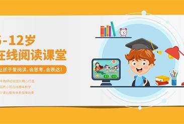 明兮語文停止運營怎么回事?中國在線教育行業前景如何?(圖)