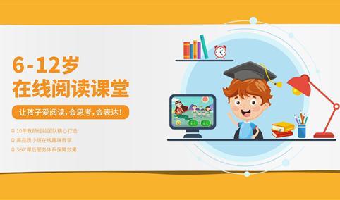 明兮语文停止运营怎么回事?中国在线教育行业前景如何?(图)