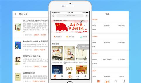 网易有道投资K12平台分贝工场 中国在线教育市场前景预测分析(图)