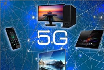 中國聯通2020年5g投資計劃:將與中國電信共建25萬個5g基站