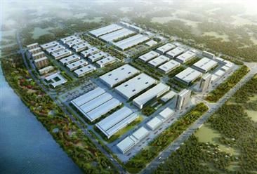山东省海阳汽车产业创新园项目案例