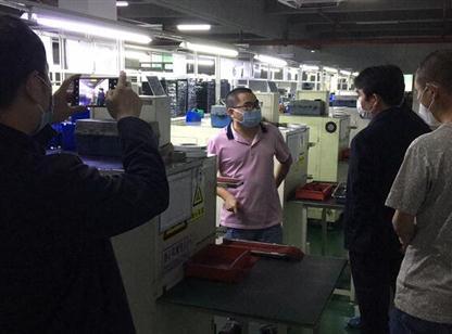 精準招商對接:中商產業研究院助力湖南寧遠項目對接
