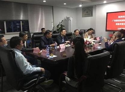廣西藤縣領導蒞臨中商產業研究院考察交流