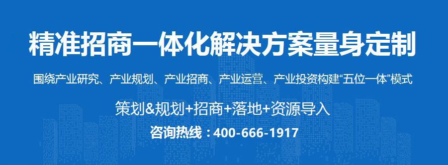 印中gdp_《2020年河南省數字經濟發展工作方案》印發2020年數字經濟占GDP...